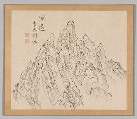 Double Album of Landscape Studies after Ikeno Taiga, Volume 2 (leaf 6)