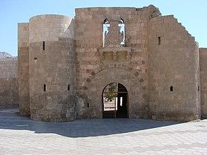 Aqaba Fortress - Image: Aqaba fort flickr 01
