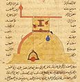Arabic machine manuscript - Anonym - Ms. or. fol. 3306 k.jpg