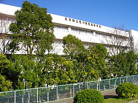 Arakawa Business High School.JPG