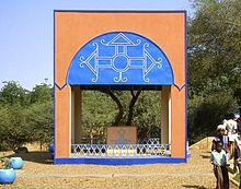 Image Arbre du Ténéré du Musée national de Niamey