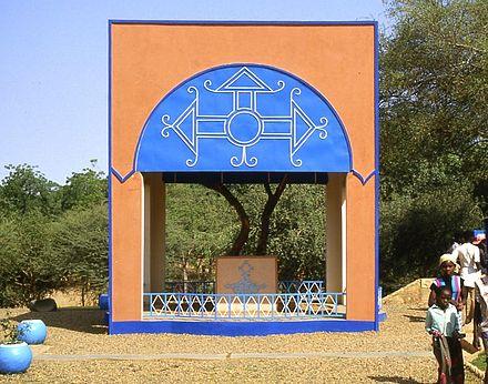 Les restes de l'arbre sont exposés au musée national Boubou-Hama de Niamey.