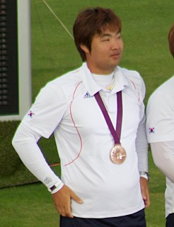 South Korean archer