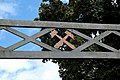 Archway to Surahammar Manor.jpg