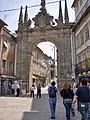 Arco da Porta Nova 01.jpg