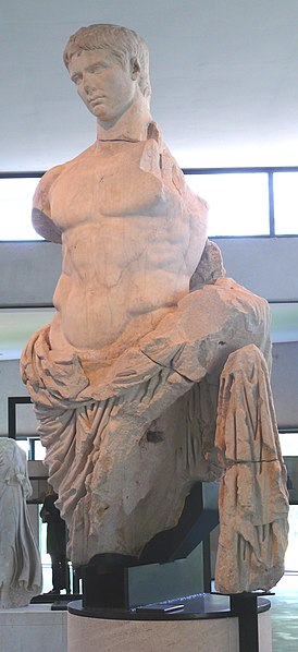 File:Arles statue augustus.jpg