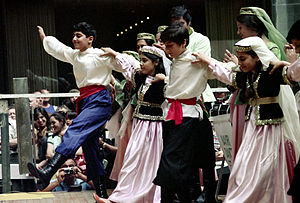 Middle-Eastern Americans - Armenian American dancers in New York City in July 1976 during the United States Bicentennial