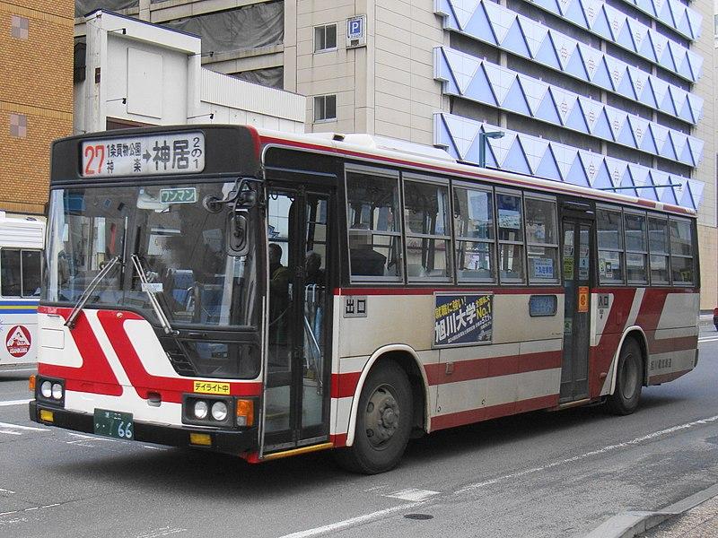 File:Asahikawa denkikidō A022F 0766.JPG