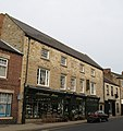 Ashbourne House Antiques - geograph.org.uk - 544254.jpg