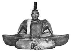 Ashikaga Yoshitane statue.jpg