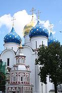 Assumption Cathedral Troitse Sergiyeva Lavra