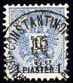 Austria Levant 1888 Sc17.jpg