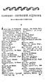Avramović Dictionary (part 2, page 1).png