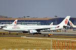 B-HYQ - Dragonair - Airbus A330-343X - PEK (12991170395).jpg