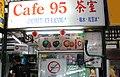 BB CAFE95-611.jpg