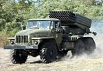 BM-21 Grad Armed Forces of Ukraine.jpg