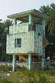 BSF Watchtower - Bidhan Saikat - Taki - North 24 Parganas 2015-01-13 4326.JPG
