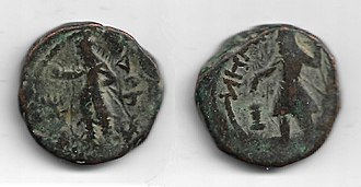 Tetradrachm - Tetradrachm from Bactria under the Kushan Empire c. 100–300 AD.