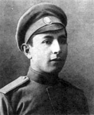 Ivan Bagramyan - A young Bagramyan in a photo taken in 1916 while he was serving in the Imperial Russian military.