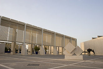 Bahrain National Museum - Bahrain National Museum