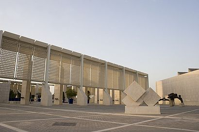 How to get to Bahrain National Museum with public transit - About the place