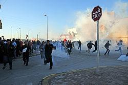 Бахрейн Репрессии Nuwaidrat 14 февраля  2011.jpg