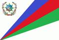 Bandeira de Governador Lindenberg Espírito Santo.png