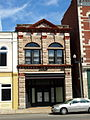 Bank of Anniston April 2014 1.jpg