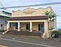 Bank of Hawaii 1 - Honokaa Hawaii.jpg