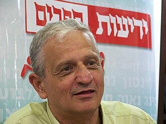 Nahum Barnea - Nahum Barnea