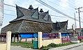 Batak Karo House - Jamburta Ras Rumah Berastagi 02.jpg