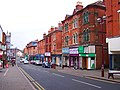 Bath St, Ilkeston - geograph.org.uk - 15518.jpg