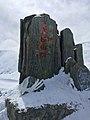 Bayi, Nyingchi, Tibet Autonomous Region, China - panoramio (24).jpg