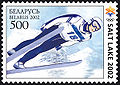 Belarus stamp no. 451 - 2002 Winter Olympics.jpg