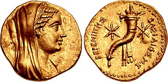 Berenice II of Egypt - Coin of Berenice II