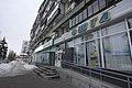 Berezniaky, Kiev, Ukraine - panoramio (11).jpg