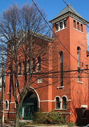 Beth Israel Synagogue (Cambridge, Massachusetts) - Image: Beth Israel Synagogue Cambridge MA