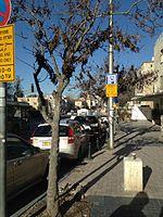 Betzalel St Jerusalem IMG 4635.jpg