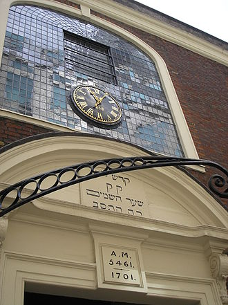 Anno Mundi - The inscription over the Bevis Marks Synagogue, City of London, gives a year in Anno Mundi (5461) and Anno Domini (1701).