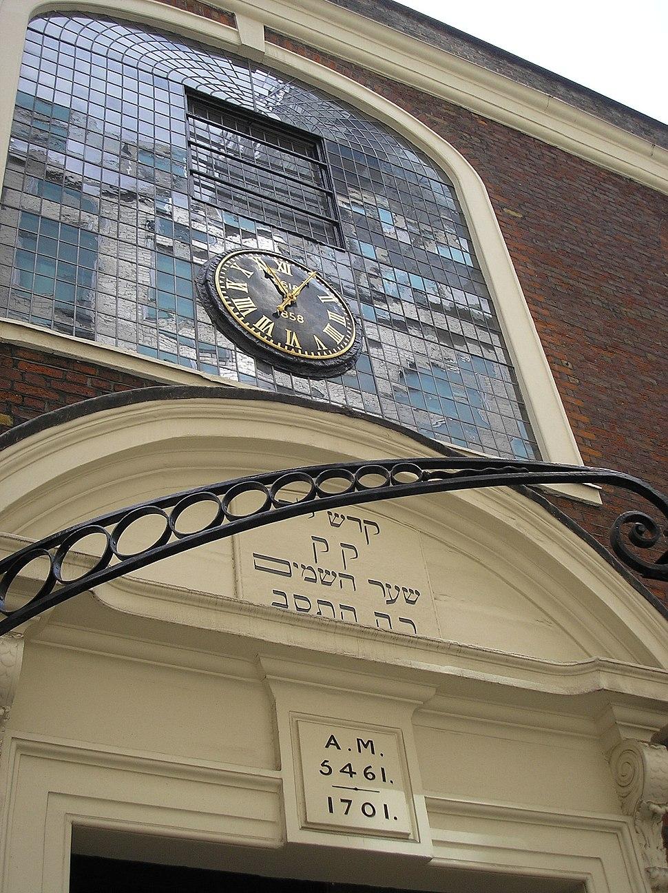 Bevis Marks Synagogue P6110036