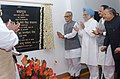 Bhairon Singh Shekhawat inaugurating the Brahmaputra Residential Complex for Rajya Sabha MPs in New Delhi. The Prime Minister, Dr. Manmohan Singh and the Union Minister for Urban Development, Shri S. Jaipal Reddy are also seen.jpg