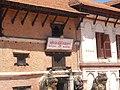 Bhaktapur durbar1.JPG