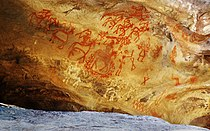 Bhimbetka Cave Paintings.jpg