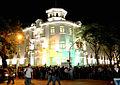 Biblioteca Dr. Victorino de la Plaza.jpg