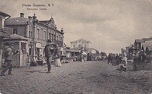 1941 Bila Tserkva massacre - Synagogue in Bila Tserkva   before the Bolshevik revolution