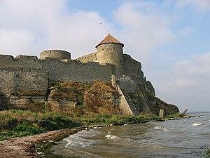 Аккерманська фортеця — Вікіпедія