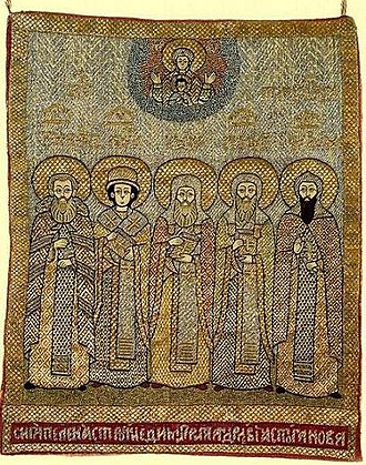 Historic Monuments of Novgorod and Surroundings - Image: Bishops of Novgorod