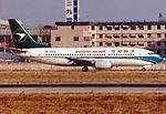 Boeing 737-3K9, Shenzhen Airlines AN0221028.jpg