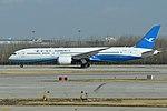 Boeing 787-9 'B-7836' Xiamen Airlines (32602746497).jpg