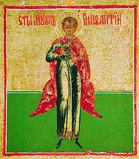 Bonifatius 2.jpg